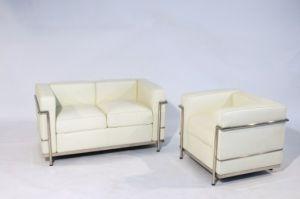 I divanetti della palestra
